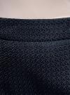 Юбка прямая с декоративными молниями oodji #SECTION_NAME# (синий), 21605067-3/45367/7900N - вид 4