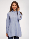 Рубашка удлиненная со скрытыми пуговицами oodji #SECTION_NAME# (синий), 13K00005/45202/7510S - вид 2