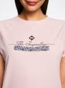 Футболка с рукавом реглан и декором на груди oodji для женщины (розовый), 14707001-8/26204/4029P