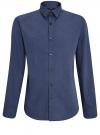 Рубашка принтованная приталенного силуэта oodji #SECTION_NAME# (синий), 3L110228M/19370N/7975G