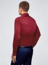 Рубашка базовая приталенная oodji #SECTION_NAME# (красный), 3B140000M/34146N/4502N - вид 3