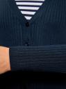"Жакет связанный ""в резинку"" oodji #SECTION_NAME# (синий), 73212374/45755/7900N - вид 5"