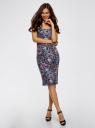 Платье-майка трикотажное oodji для женщины (синий), 14015007-3B/37809/7941U