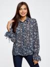 Блузка из комбинированных тканей с модными манжетами oodji #SECTION_NAME# (синий), 11411119/17288/7930F - вид 2