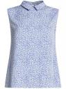Блузка базовая без рукавов с воротником oodji #SECTION_NAME# (синий), 11411084B/43414/7010F