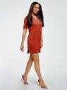 Платье из искусственной замши с декором из металлических страз oodji для женщины (красный), 18L01001/45622/3100N