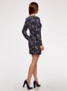 Платье принтованное с молнией на спине oodji #SECTION_NAME# (синий), 21900333/43299/7919F - вид 3