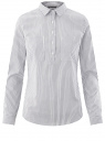 Рубашка в полоску с карманами oodji #SECTION_NAME# (белый), 13K03002-4B/46807/1079S