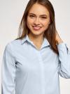 Рубашка прямого силуэта с потайной застежкой oodji для женщины (синий), 21411066B/42083/7000N - вид 4