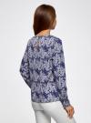 Блузка с вырезом-капелькой и металлическим декором oodji #SECTION_NAME# (синий), 21400396/38580/7512O - вид 3