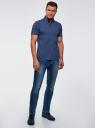 Рубашка базовая с коротким рукавом oodji #SECTION_NAME# (синий), 3B240000M/34146N/7500N - вид 6