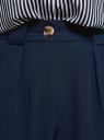 Брюки с защипами на поясе oodji для женщины (синий), 11704023/18600/7900N