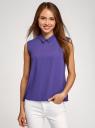 Блузка базовая без рукавов с воротником oodji #SECTION_NAME# (фиолетовый), 11411084B/43414/8300N - вид 2