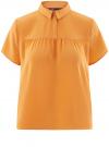 Блузка с коротким рукавом oodji #SECTION_NAME# (желтый), 11400427/36215/5200N