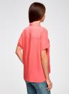 Блузка вискозная свободного силуэта oodji #SECTION_NAME# (розовый), 11405139/24681/4D00N - вид 3
