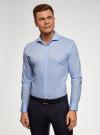 Рубашка базовая хлопковая oodji #SECTION_NAME# (синий), 3B110017M-3/44482N/7003N - вид 2