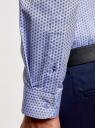 Рубашка из хлопка принтованная oodji #SECTION_NAME# (синий), 3L110311M/47778N/7079O - вид 5