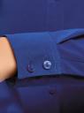 Блузка прямого силуэта с нагрудным карманом oodji #SECTION_NAME# (синий), 11411134B/46123/7501N - вид 5