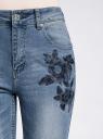 Джинсы slim с вышивкой на карманах oodji #SECTION_NAME# (синий), 12105102/46718/7500W - вид 4