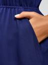 Комбинезон из вискозы с резинкой на талии oodji для женщины (синий), 13J00001/45470/7500N