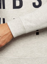 Свитшот меланжевый с надписью oodji для мужчины (белый), 5L113102M/44506N/1279P