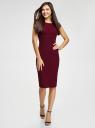 Платье миди с вырезом на спине oodji #SECTION_NAME# (красный), 24001104-5B/47420/4900N - вид 2
