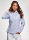 Рубашка принтованная с карманами oodji #SECTION_NAME# (синий), 13K03002-2B/45202/1070O - вид 2