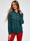 Блузка из струящейся ткани с украшением из страз oodji #SECTION_NAME# (зеленый), 11411128/36215/6C00N - вид 2
