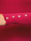 Водолазка в рубчик с пуговицами на рукавах oodji для женщины (розовый), 15E11009-1/48037/4C00N - вид 5