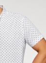 Рубашка принтованная приталенного силуэта oodji #SECTION_NAME# (белый), 3L210036M/19370N/1079E - вид 4
