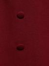 Жилет удлиненный с декоративными пуговицами oodji #SECTION_NAME# (красный), 22305001-1B/31291/4900N - вид 4